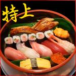 1人前 特上寿司 ささゆき